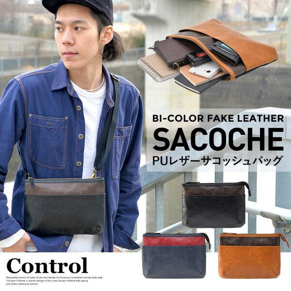 全國最便宜Control日本斜包新款個性時尚放平板休閒包單肩包TSG70026-23