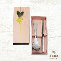 婚禮小物推薦到粉嫩愛心造型餐具組 婚禮贈禮小物 叉子湯匙組 水果叉 套裝餐具小禮盒【Bonne Boutique幸福雜貨】