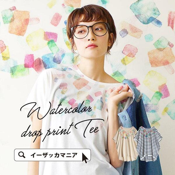 日本必買女裝e-zakka花紋領口寬版休閒T恤-免運代購