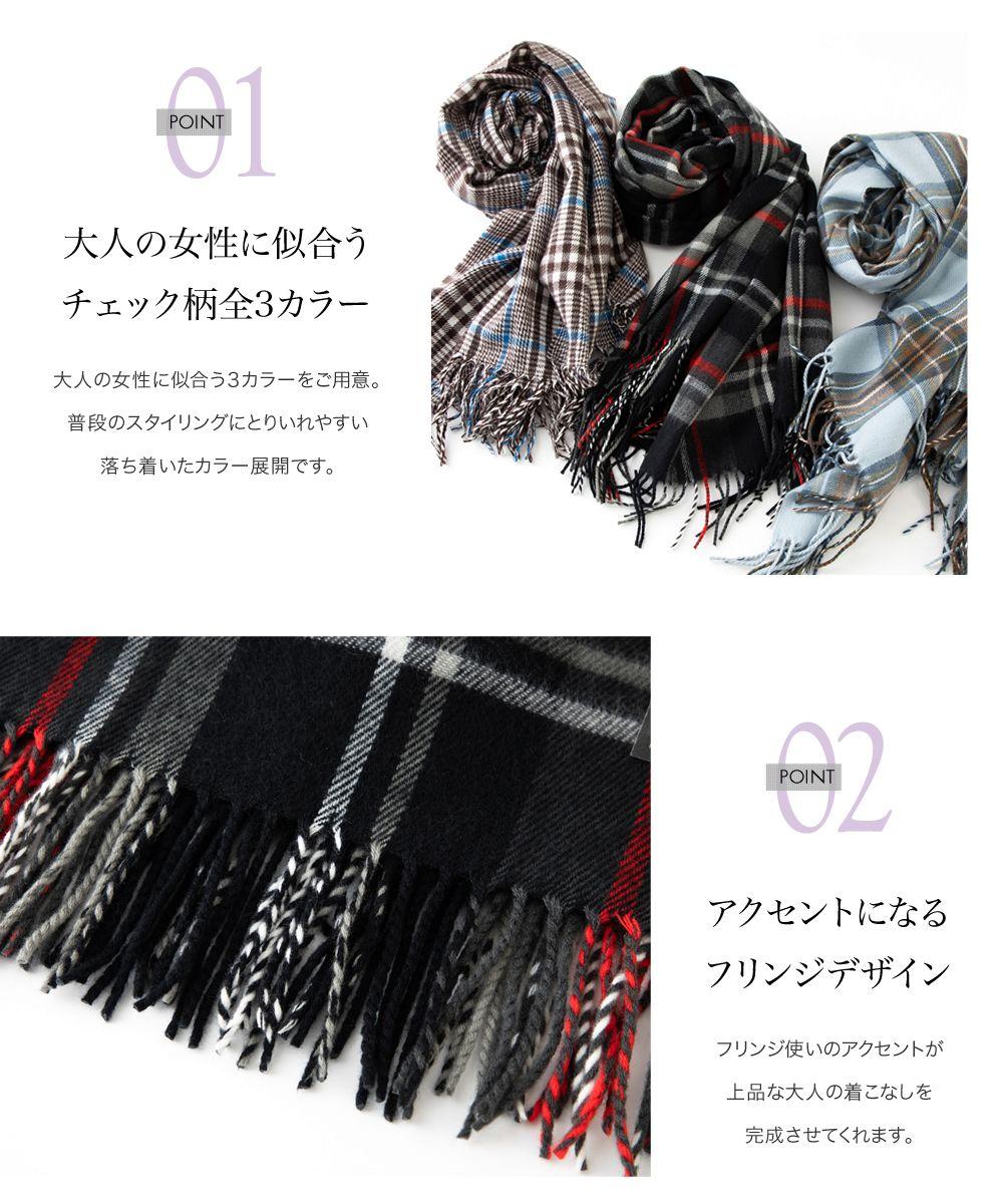 日本CREAM DOT  /  ストール マフラー チェック柄 ファッション小物 大判 タータンチェック 大人 上品 エレガント フェミニン グレー ネイビー ブルー  /  a03585  /  日本必買 日本樂天直送(2790) 3