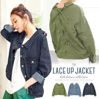 牛仔外套推薦到KOBE 休閒寬版牛仔夾克外套/k727。3色。(2990)日本必買 日本樂天代購就在日本樂天直送館推薦牛仔外套