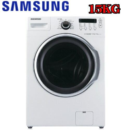 《特促可議價》SAMSUNG三星【WD1152XMS】15KG變頻洗脫烘滾筒洗衣機