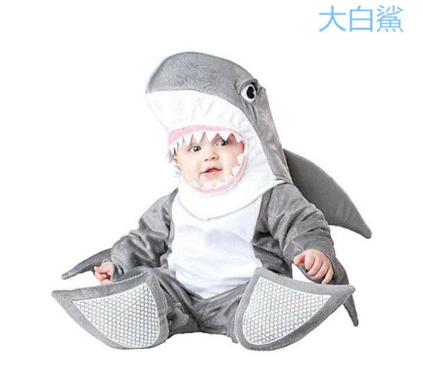 美麗大街【MB01E23】兒童套裝(大白鯊款)
