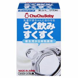 *美馨兒*chuchu啾啾經典仿乳型寬口徑奶嘴(2入)208元