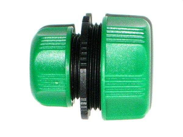 六分轉四分水管轉接頭(左邊接6分水管,右邊接四分水管)