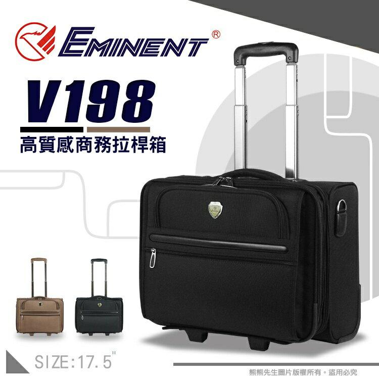 ~熊熊先生~Eminent萬國通路 雅仕 電腦拉桿箱 可放15吋筆電  大容量行李箱 17