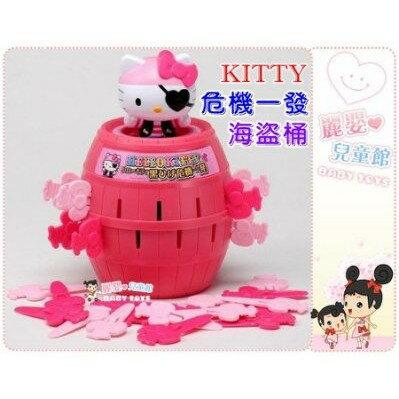 麗嬰兒童玩具館~日本正版進口-三麗鷗 HELLO KITTY-危機一發遊戲組.彈跳驚嚇 海盜桶