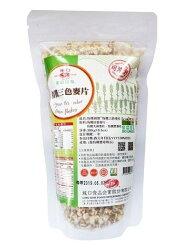 買1送1 龍口 有機三色麥片(藜麥.燕麥.黑麥) 300g/包 售完為止 限時特惠