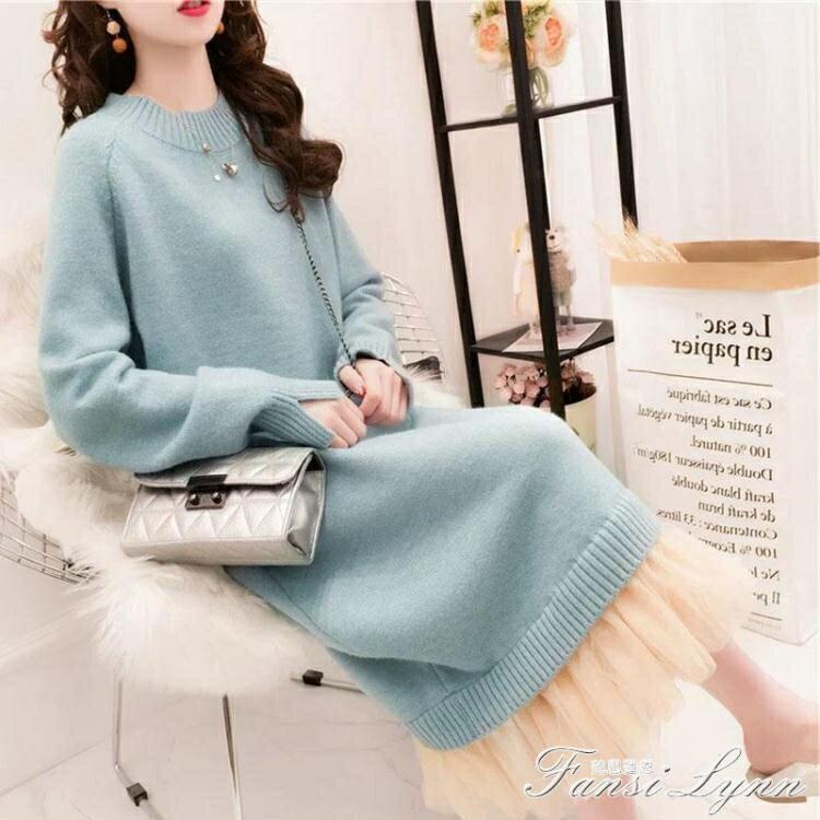 新年鉅惠▶針織洋裝中長款過膝毛衣蕾絲拼接洋氣長裙秋冬新款很仙的外穿裙