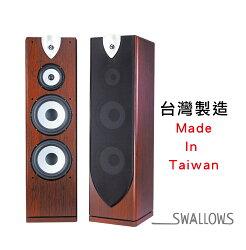 燕聲 ENSING ESP-708 三音路 10吋落地型豪華喇叭 卡拉OK 台灣製造