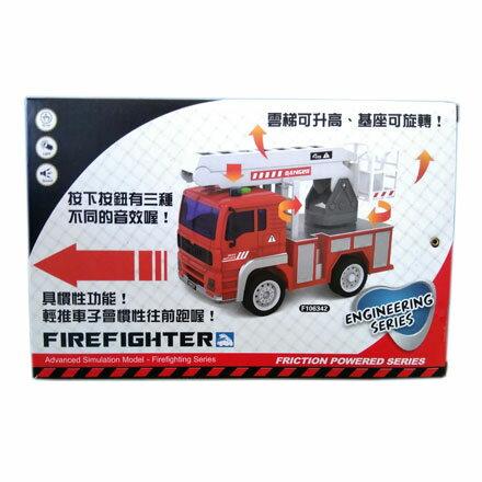 【悅兒樂婦幼用品?】慣性聲光工程車-消防車