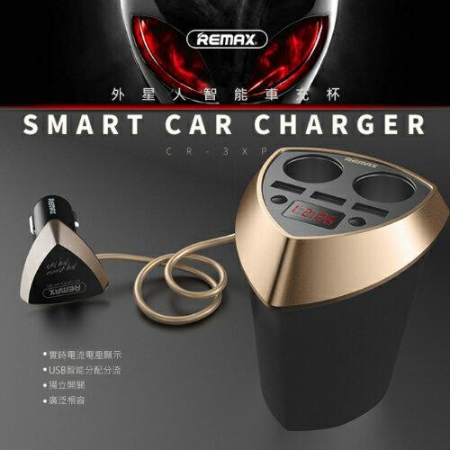 REMAX 開關式 外星人車用充電器 電瓶電壓偵測 電壓表 3孔 USB車充 快速充電器 手機平板 旅充變壓器 點菸器