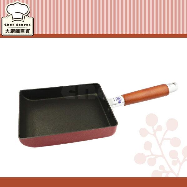金太郎玉子燒不沾鍋M小平底鍋可煎蛋餅蘿蔔糕-大廚師百貨