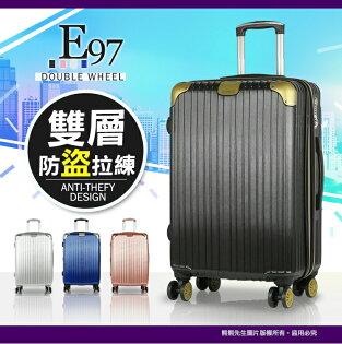 20吋髮絲紋行李箱可加大商務箱雙排飛機輪旅行箱E97防撞護角TSA密碼鎖雙層防盜防爆拉鍊硬箱
