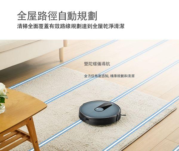 領券再折$168【Proscenic】台灣浦桑尼克 820S 超薄款 3合1智能掃地機器人 歐美版 僅付英文說明書 4