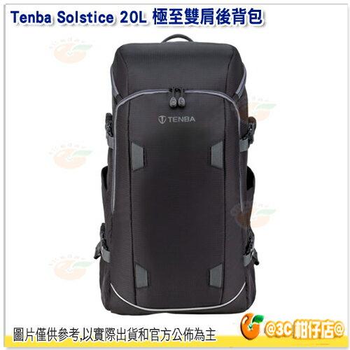 TenbaSolstice20L極至雙肩後背包黑636-413公司貨相機包後背包10吋平板空拍機包