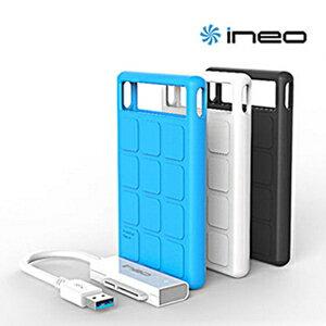 ineo USB 3.0 多彩防震防摔 2.5吋硬碟外接盒 (I-NA218+)
