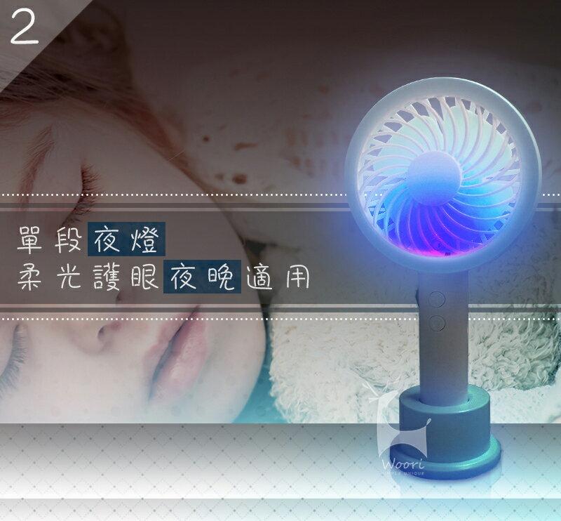 【年度下殺】【市場稀有款】棉花糖系風扇 夜燈 / 彩燈設計 馬卡龍風扇 USB充電風扇 迷你便攜 辦公室小風扇 桌面風扇 USB手拿扇 手持扇 台式風扇 電扇 隨身扇 降溫 立扇 3