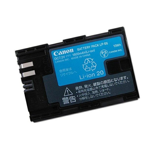 【Canon】LP-E6 原廠鋰電池 (裸裝)EOS 5D Mark III 5D3 / 70D