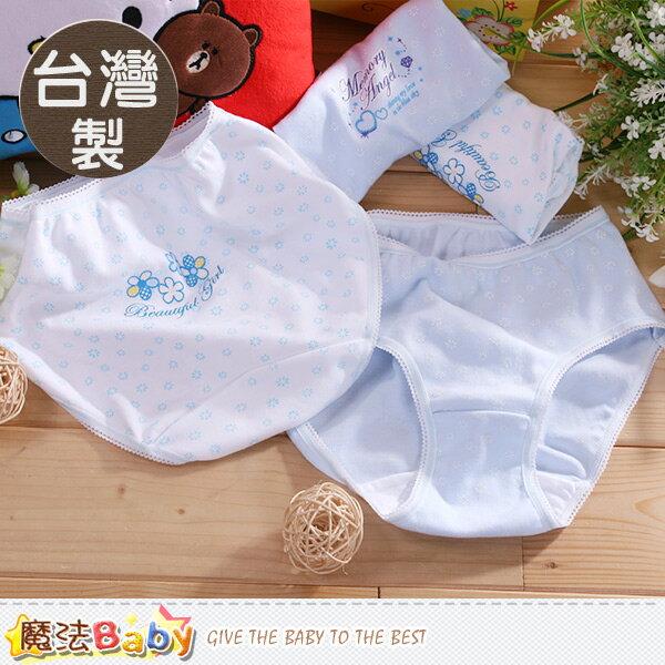 純棉內褲(四件一組) 台灣製中大女童青少女抗菌防臭健康內褲 魔法Baby~k50574