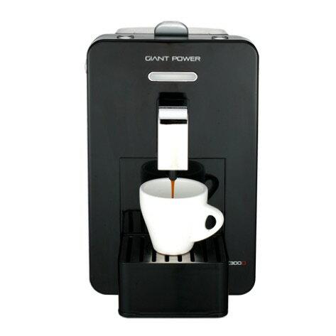 GIANT膠囊咖啡機