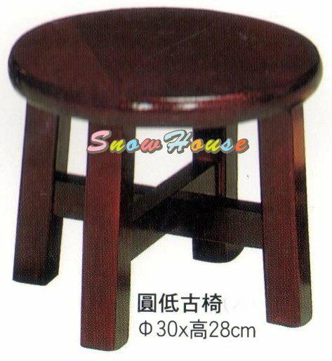 ╭☆雪之屋居家生活館☆╯AA659-04 圓低古椅/餐椅/木製/古色古香/懷舊