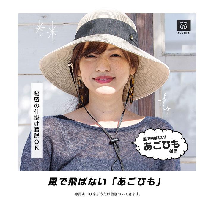 日本樂天熱銷 irodori  /  抗UV 可摺疊 遮陽草帽   /  fnah018-uni  /  日本必買 日本樂天代購  /  件件含運 5