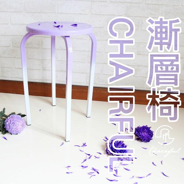 復古漸層椅紫色【空間特工】吧檯椅餐桌椅鐵椅板凳辦桌椅咖啡店餐廳民宿