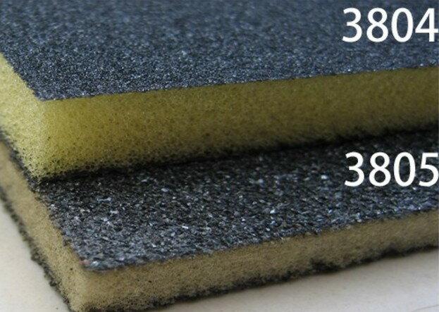 3M 研磨海綿砂塊 3804(粗)/ 123 x 98 x 12 mm