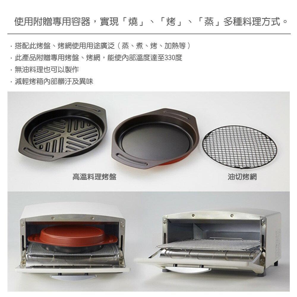日本Sengoku Aladdin 千石阿拉丁「專利0.2秒瞬熱」4枚焼復古多用途烤箱(附烤盤) AET-G13T-湖水綠 6