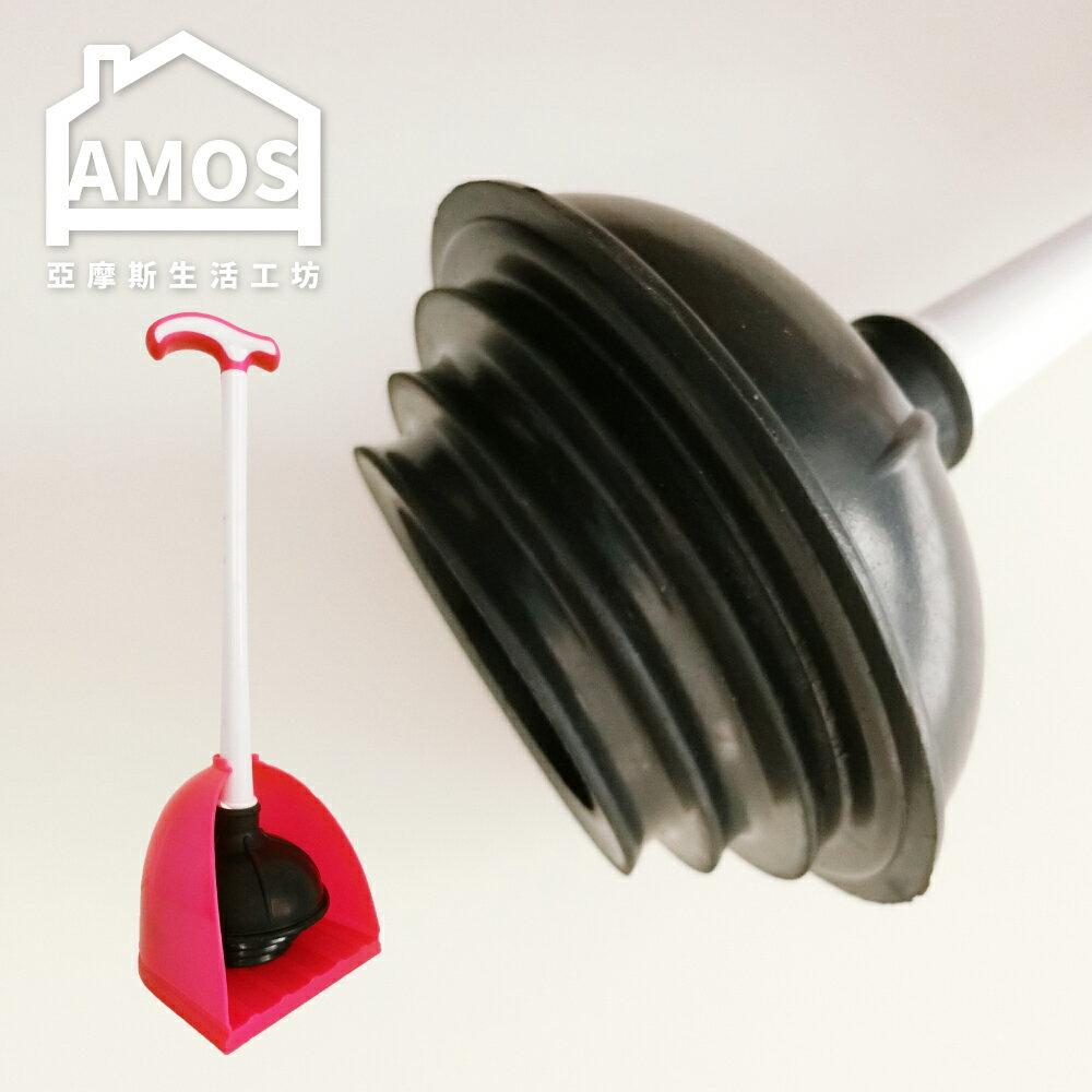 馬桶吸 通便器【GBN002】妙通通萬用馬桶疏通器 Amos 1