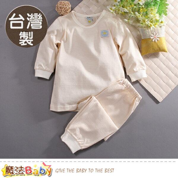 幼兒套裝台灣製四季穿薄款純棉長袖居家套裝魔法Baby~k50745