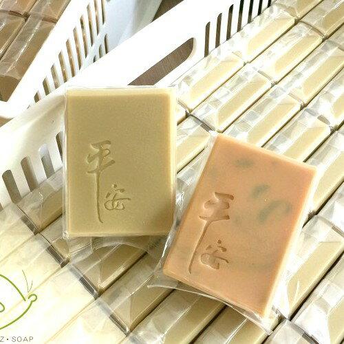 (預購12/20可出貨) EZ Soap 手工皂 【午時水平安皂】推薦中乾性 100g 寶寶敏感膚質 皮膚清潔 護膚 保養