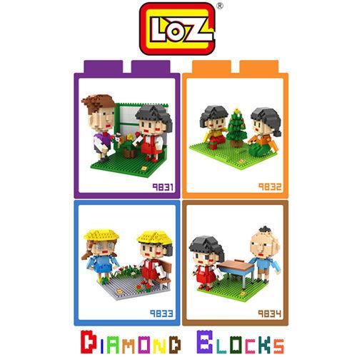 【微笑商城】LOZ 迷你鑽石小積木 櫻桃小丸子 場景系列 樂高式 組合玩具 益智玩具 原廠正版 設計師款