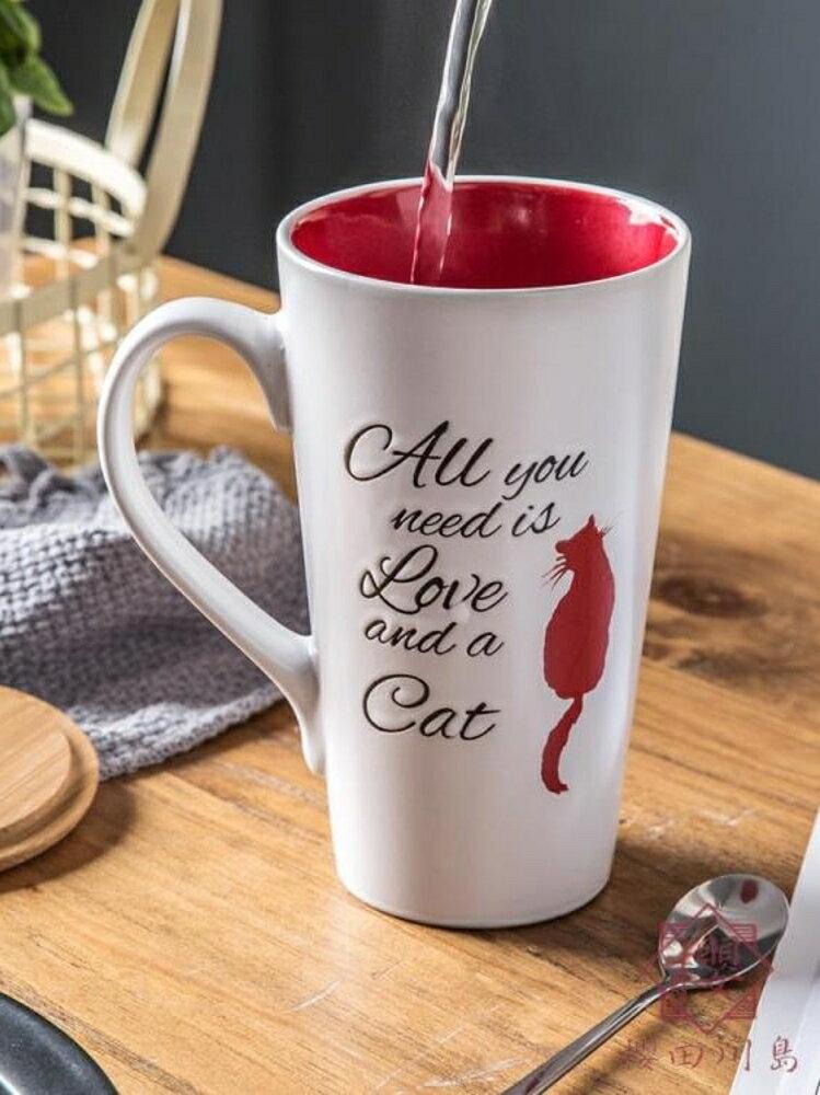 馬克杯大容量陶瓷杯子帶蓋勺簡約咖啡杯創意水杯【櫻田川島】