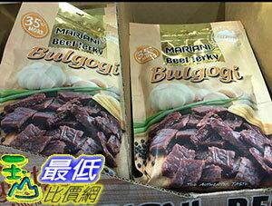 105    COSCO MARIANI BULGOGI BEEF JERKY 韓式牛肉