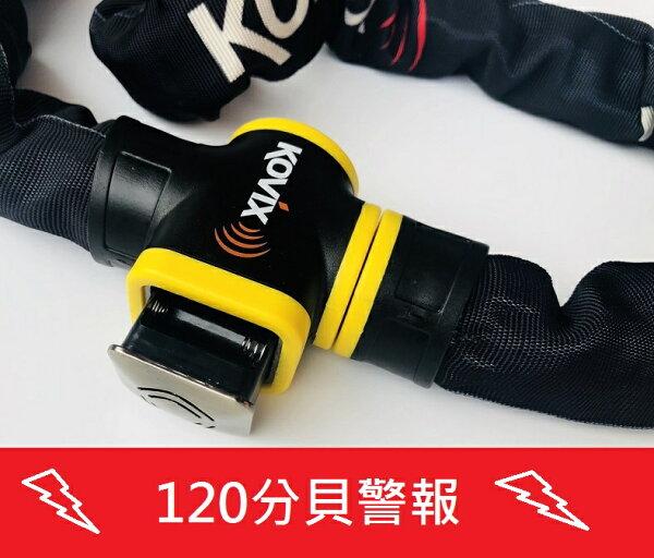 KOVIXKCL10150警報鋼鏈鎖.10mm150cm防敲防剪防技術開啟.鎖重機.鎖鐵門.多功能使用