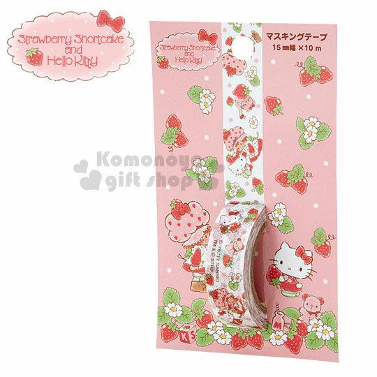 〔小禮堂〕Hello Kitty X Strawberry Shortcake 紙膠帶《白