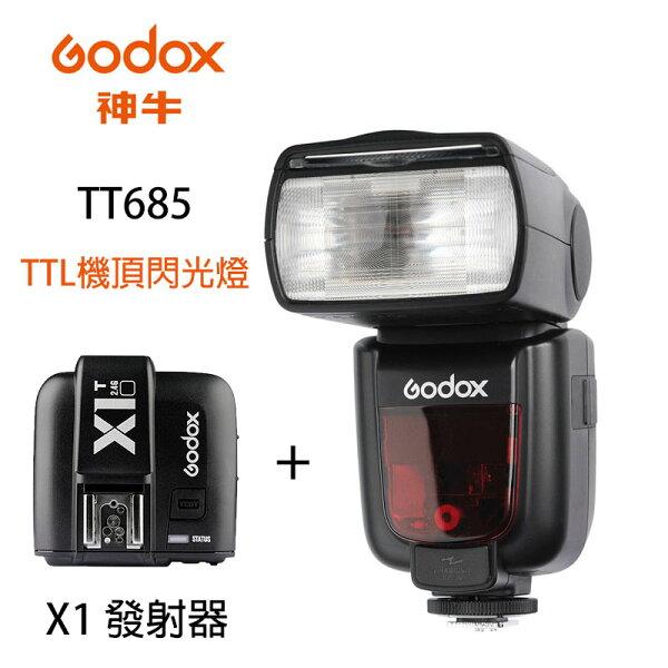 ◎相機專家◎Godox神牛TT685C+X1發射器TTL機頂閃光燈Canon2.4G高速同步公司貨