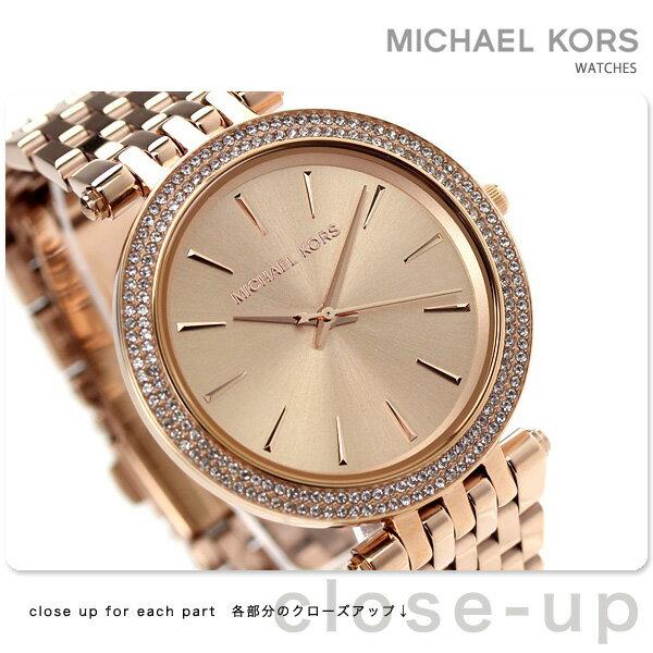 Outlet正品代購 MichaelKors MK 玫瑰金 水鑽錶圈 超薄 手錶腕錶 MK3192