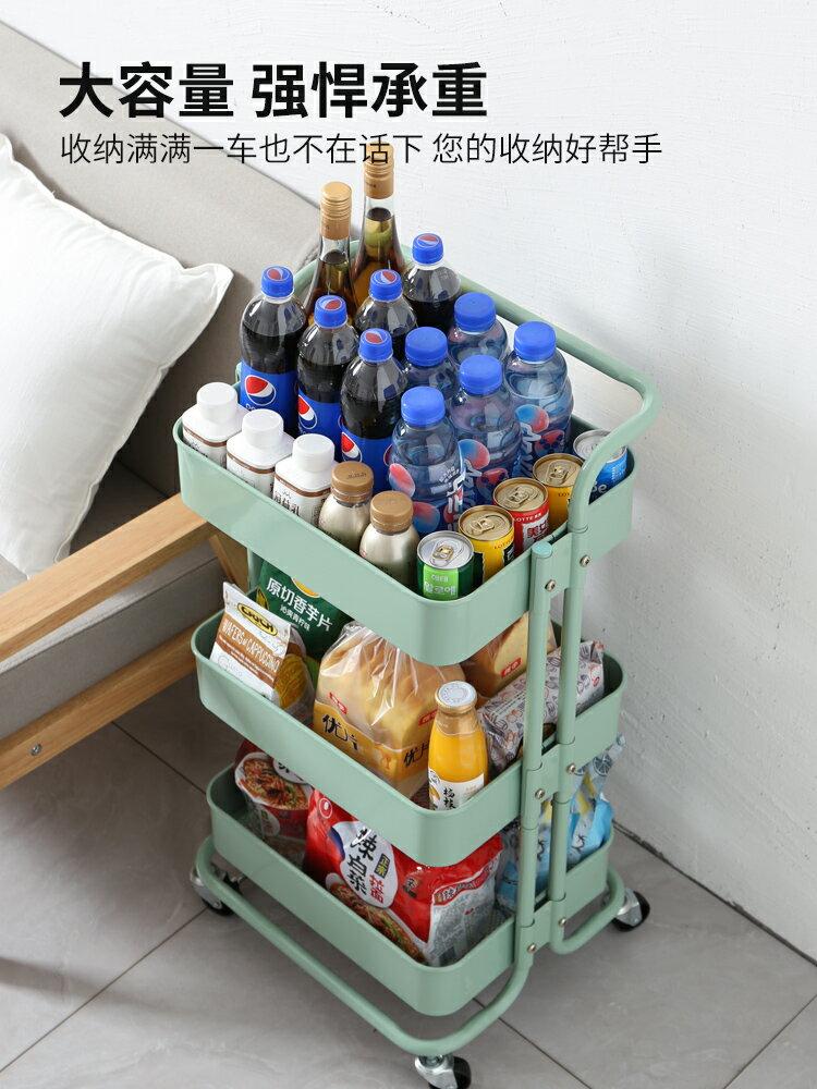 小推車置物架落地多層廚房衛生間浴室移動零食架嬰兒用品收納架子