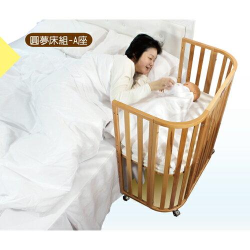 issla伊世樂圓夢多功能櫸木(床邊床)-A座【悅兒園婦幼生活館】