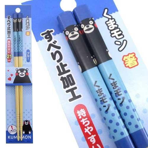 藍色款~  ~熊本熊 KUMAMON 天然竹筷子 21cm 環保筷 萌熊 酷MA萌 庫瑪蒙