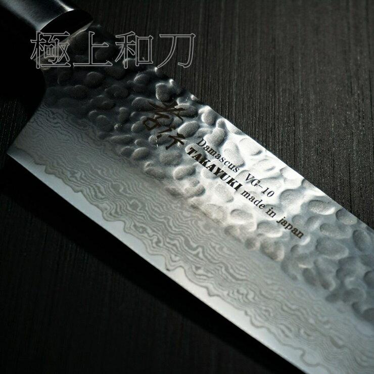 【日本進口菜刀】 堺孝行 33層槌目大馬士革 劍型牛刀 VG10  200mm 7400 4