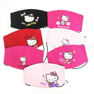 Hello Kitty 成人 口罩 平面口罩 布口罩 居家 正版日本授權 * JustGirl *