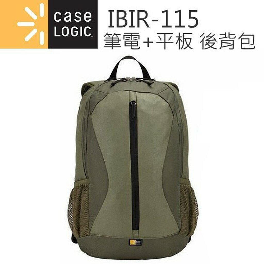 【中壢NOVA-水世界】Case Logic IBIR-115 15.6吋筆電+10.1吋平板電腦雙肩後背包 電腦包