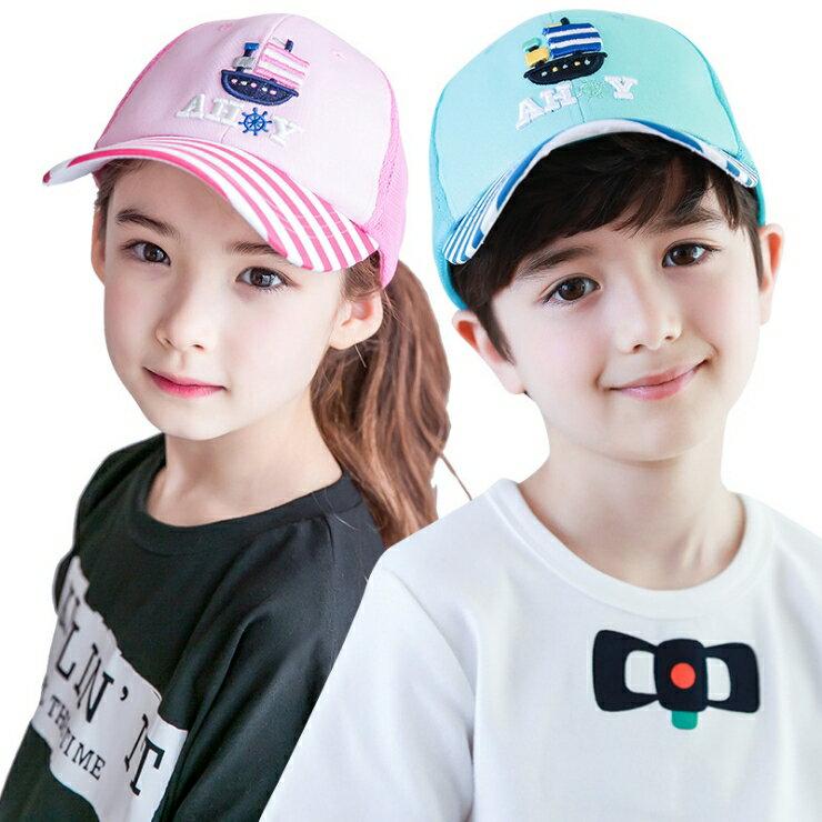 WallFree窩自在★時尚立體船帆質感刺繡條紋透氣網頂兒童休閒鴨舌棒球帽網帽