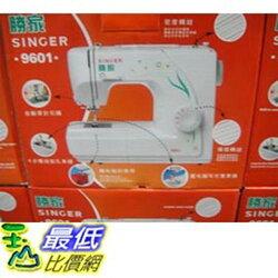 [COSCO代購] COSTCO SINGER 勝家自動穿針縫紉機+附教學片(型號9601)-C65594