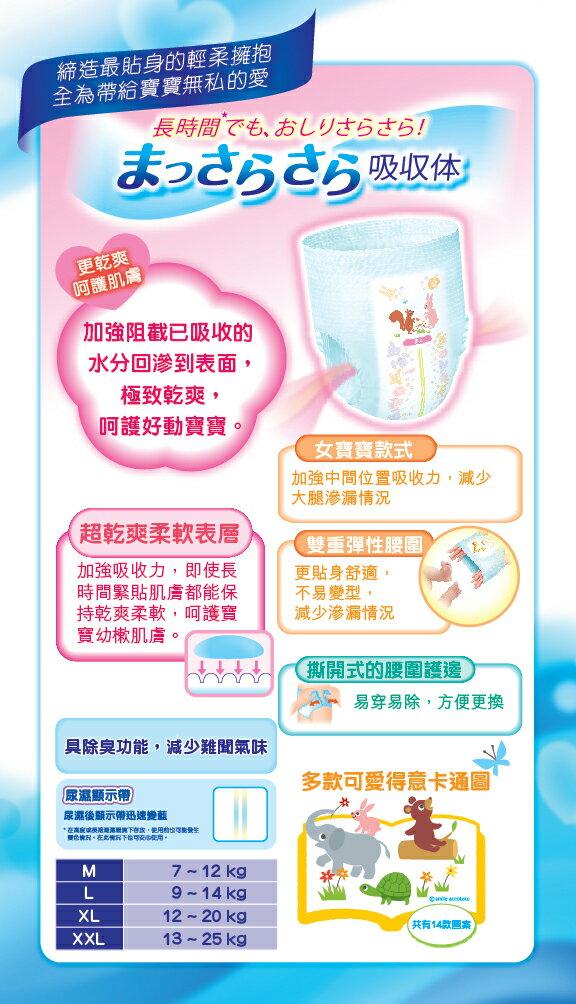 『121婦嬰用品館』大王 嬰兒褲型紙褲 XL - 女(38片*3包/箱) 2