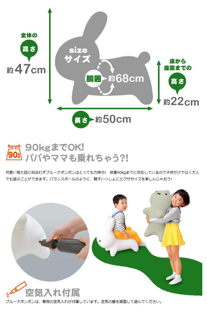 Miffy / Bruna Bonbon 可愛米菲跳跳兔 / 蹦蹦兔 / brunabonbon。3色。(6480*3.4)日本必買 日本樂天代購 /  件件含運 3
